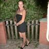 Жанна Деменко, 26, г.Курск