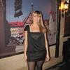 Жанна, 26, г.Киев