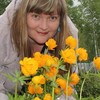 Елена, 44, г.Курган