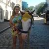 Juliana, 31, г.Одесса
