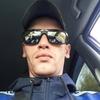 Дмитрий Параскун, 27, г.Новокузнецк