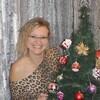 Яна Дмитренко, 40, г.Петах-Тиква