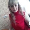 Инна, 41, г.Тобольск
