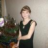 Светлана, 25, г.Максатиха