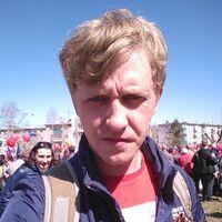 Alex, 40 лет, Козерог, Комсомольск-на-Амуре