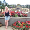 Ольга, 45, г.Екатеринбург
