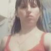наталия, 30, Славута