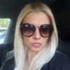 Алена, 45, г.Москва