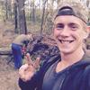 Vadim, 21, г.Сарны
