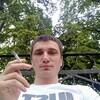 Gena, 29, Brovary