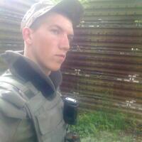 Вад Batya, 25 лет, Близнецы, Мелитополь