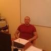 Эдуард, 39, г.Москва