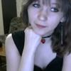 Карина, 16, г.Москва