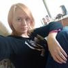 Лиза, 18, г.Козьмодемьянск