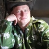 Виктор, 31, г.Няндома