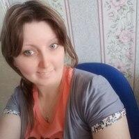 Елена, 27 лет, Дева, Нема