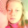 Вика, 16, г.Нерюнгри