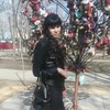 Татьяна, 33, г.Арсеньев