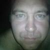 Эдуард Первизенцев, 39, г.Ефремов