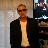 Александр, 41 год, Рак, Ванино