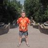 Дима, 36, г.Таганрог