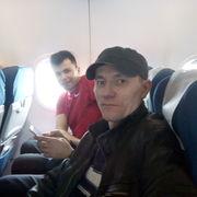 Начать знакомство с пользователем Денис 43 года (Дева) в Капале