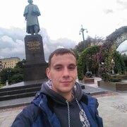 Никита 23 Екатеринбург