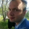 Artem, 36, Myrhorod