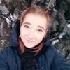 Анастасия, 18, г.Донецк