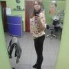 Елена, 27, г.Самара