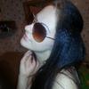 Ксения, 24, г.Болотное