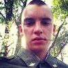 Руслан, 20, г.Гагарин