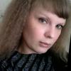 Наталья, 32, г.Ставрополь