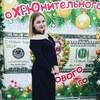 Светлана, 23, г.Новошахтинск
