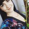 Юлия, 25, Київ
