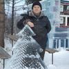 Maikl, 41, Krasnokamensk