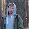 Максим, 20, г.Волгоград