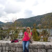 Наталья, 37 лет, Козерог, Пермь