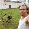 Саша, 34, г.Орел