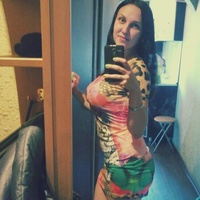 Настёна, 24 года, Телец, Иркутск