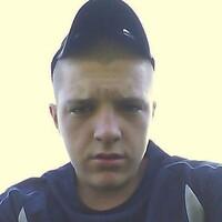 Дмитрий, 30 лет, Водолей, Томск