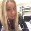 Кэтрин, 23, г.Москва