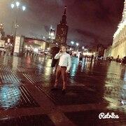 Адриан 30 Москва