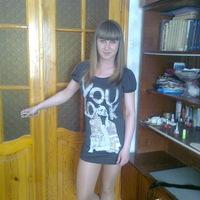 Полина, 23 года, Близнецы, Хабаровск