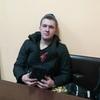 Артем, 24, г.Красноярск