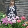 Кристина, 29, г.Большие Уки