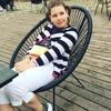 Teresa, 30, г.Ивано-Франковск