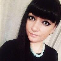 екатерина, 33 года, Козерог, Самара