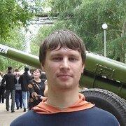 Григорий 34 Ульяновск