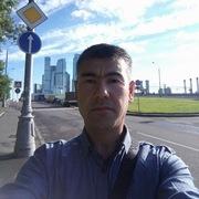 Ахмад 42 Москва